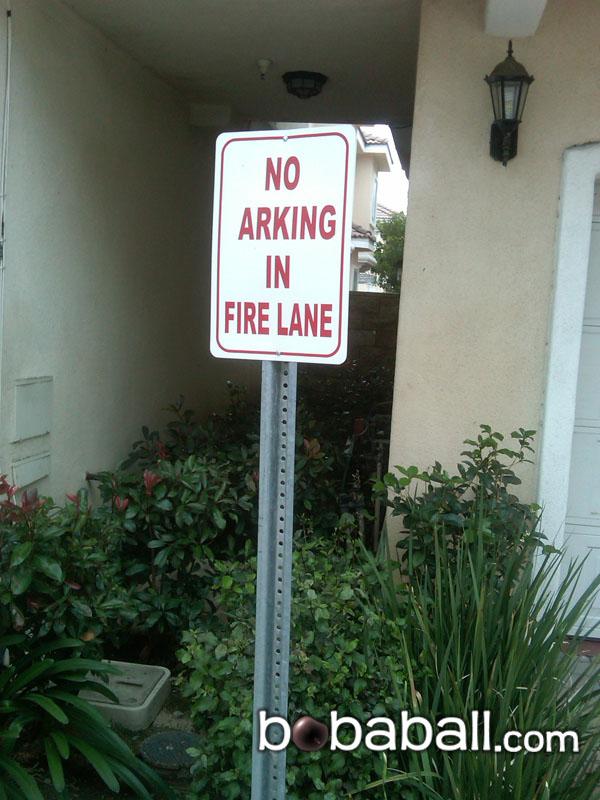 no_arking