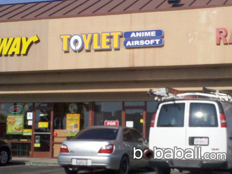 Toylet Toys